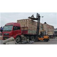 本公司从事运输行业多年,累积了丰富的运输经验,主营中山到全国各地整车零担货物运输,欢迎来电!
