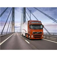 本公司专业承接锦州至全国:回头整车往返运输、零担配送,专线直达,24小时在线服务。