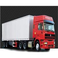 主营石家庄到全国各地整车零担货物运输,是一家集运输、仓储、配送等多功能于一体的现代化物流公司。