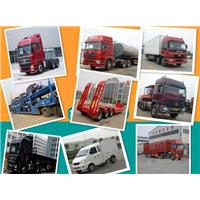 承接大连至赤峰及周边城市物流、货运、搬家、托运 、整车、零担、专业调车业务。