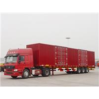 承接东莞至恩施及周边城市物流、货运、搬家、托运 、整车、零担、专业调车业务。