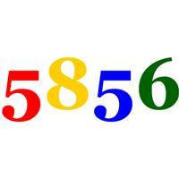 我公司有多年运输经验,主营合肥到全国各地整车零担运输业务,时效快,价格优,欢迎致电!