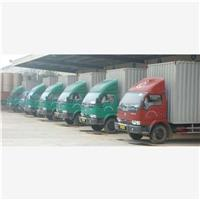 承接芜湖到全国各城市货运运输、长途搬厂搬家、大件运输,轿车托运,调配回程车等业务,专线直达、天天发车。