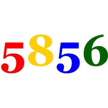 承接重庆及下辖区域到全国各地整车、零担公路运输业务,集仓储包装、配送、搬家为一体,自备多种车辆,直达全国各地。