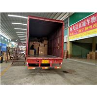 经营佛山到全国各地的长短途整车零担公路运输业务,集仓储包装、物流配送、搬家为一体的货运物流公司。