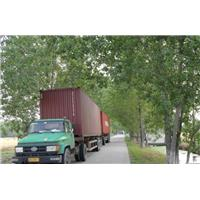 承接济南至延安及周边城市物流、货运、搬家、托运 、整车、零担、专业调车业务。
